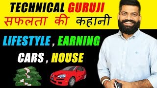 Technical Guruji Biography In Hindi l Full Success Story l Motivational