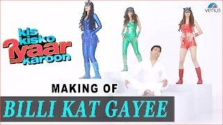 Billi Kat Gayee - Making   Kis Kisko Pyaar Karoon   Kapil Sharma, Simran Kaur, Manjari , Sai Lokur  