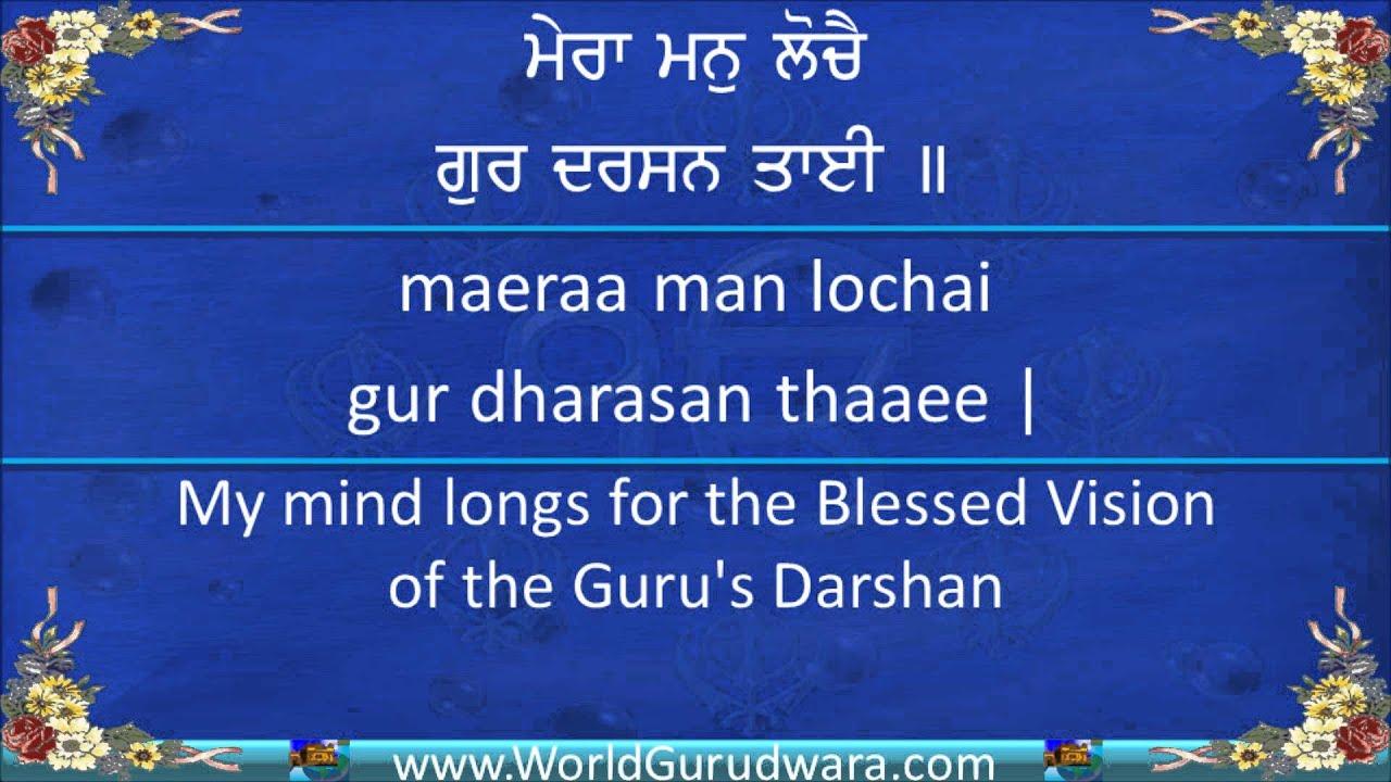 Harlove Singh & Sukhwinder Singh: 62 Raags Gurbani Kirtan ...