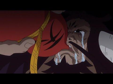 Кайдо оплакивает  потерю Дофламинго.