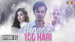 Video Pengantin 100 Hari | Episod 1 download MP3, 3GP, MP4, WEBM, AVI, FLV Oktober 2019