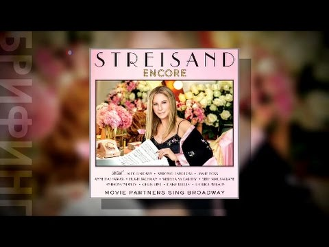 Видео: Новости шоу-бизнеса 6 сентября