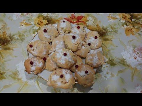 Яблочные печенюшки