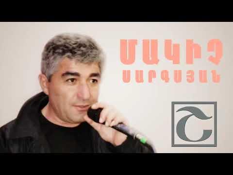 Makich Sargsyan - Tariner