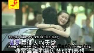 You yi zhong ai jiao cuo fang shou - Ah Muk (Ost Senja di Pulau Simping)
