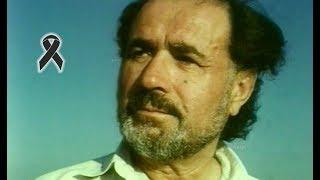 Большая потеря для страны, скончался народный поэт...