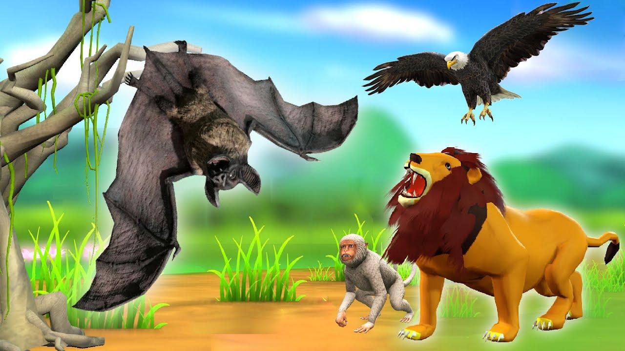 चालाक चमगादड़ और शेर बंदर फॉक्  Clever Bat and Lion Monkey Fox Story Hindi Kahaniya हिंदी कहनिया