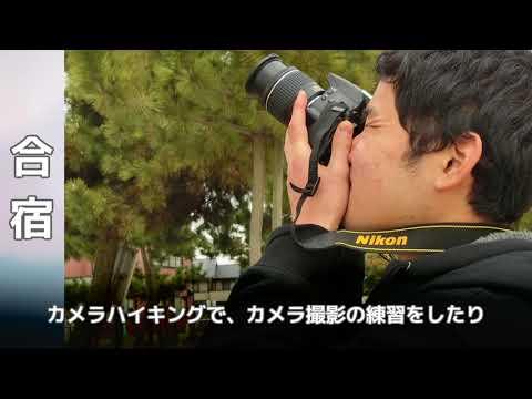 【近畿大学】英字新聞会2018