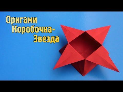 руками оригами из бумаги история своими
