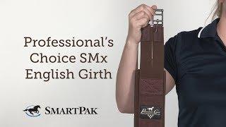 Sangle néoprène Professional's Choice -  SMX English Girth vidéo