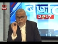 Discussion on Budget 2017: Guests - Dr. Narendra Jadhav & Dr. Tajamul Haque