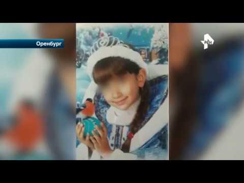 В Оренбурге жестоко убита 15-летняя девушка