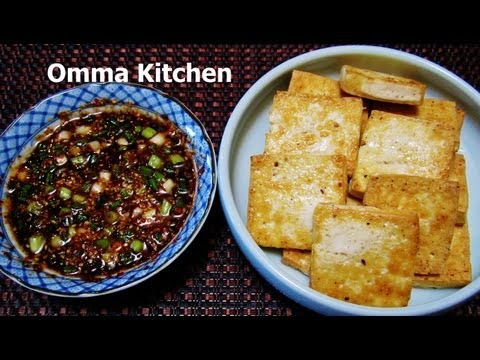 Korean Spicy Fried Tofu with Dipping Sauce (두부튀김) Korean Side ...