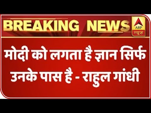 What Kind Of A Hindu Is He? Rahul Gandhi Attacks PM Modi | ABP News