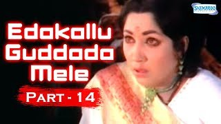 Jayanthi - Kannada Popular Movies - Part 14 of 17 - Edakallu Guddada Mele