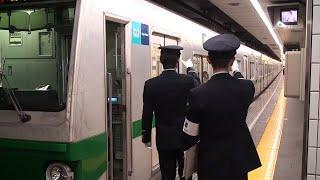 【メトロ】千代田線 表参道駅 車掌客扱い Tokyo Metro Chiyoda Line Conductor