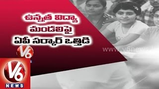 AP State Council of Higher Education ready to release EAMCET notification - Hyderabad