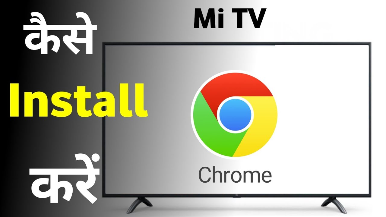 Install Chrome Browser On Android TV - YouTube