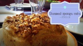 Вкусная диета: бисквит на пару, ~350ккал