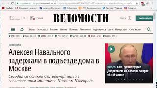 29.09.2017 Задержание Алексея Навального перед митингом в Нижнем Новгороде
