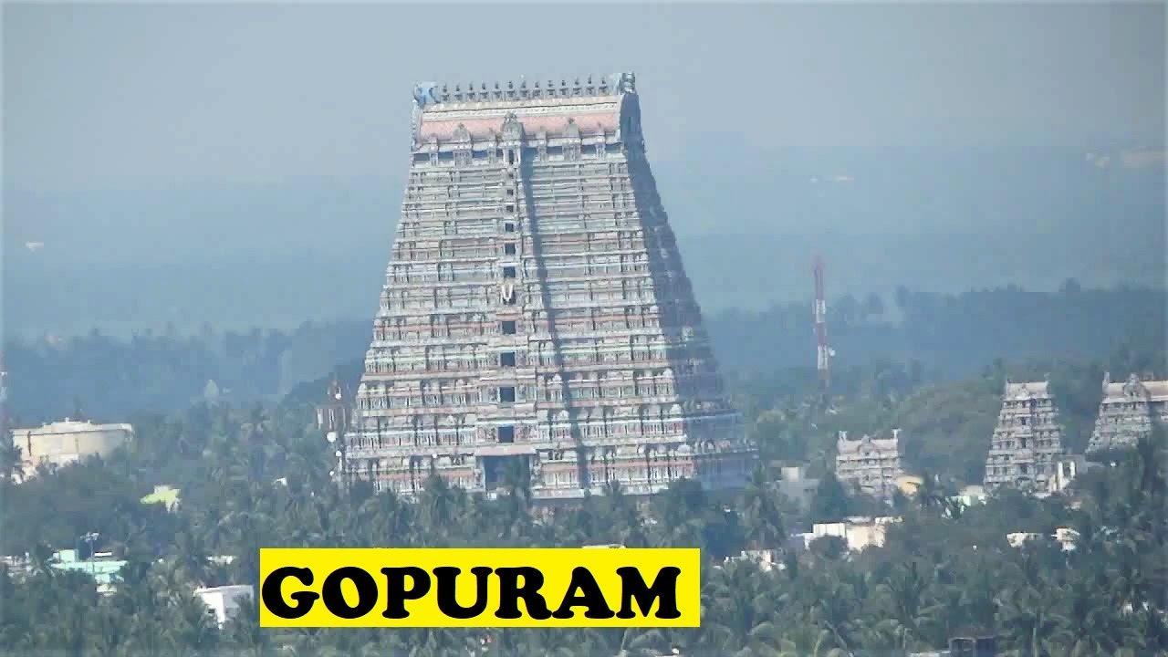 Asia's Tallest Gopuram From Rockfort Temple | Tiruchirapalli - YouTube