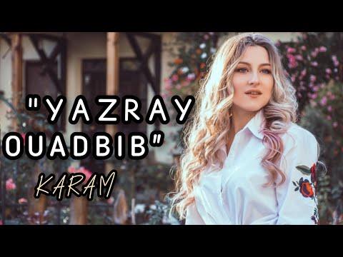 Amazigh Rif Music 2019 - Yghit L7oub أجمل أغنية ريفية عن الحب