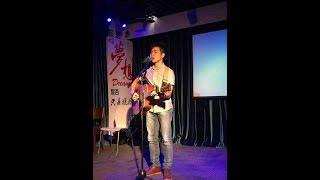 Yên bình guitar (Quang Hồng)