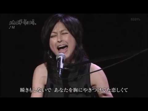 M 弾き語りver 【岸谷香】