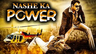 Nashe Ka Power (2020) New Released Hindi Dubbed Movie | South Ka Baap