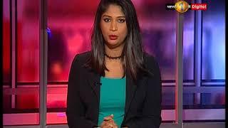 News 1st: Lunch Time Sinhala News | (07-09-2018) Thumbnail
