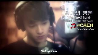 [Vietsub] The Best Luck - EXO Chen (It's okay, That's love OST)