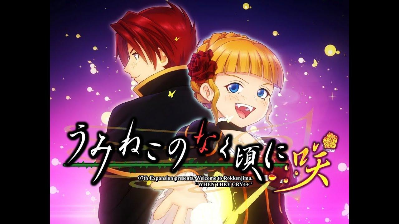 Umineko No Naku Koro Ni Saku Op By Nitronnix