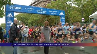 Yvelines | 25 000 participants pour le Paris-Versailles 2019