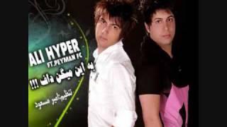 Ali Hyper Ft. Peyman f.c Be in Migan Duff