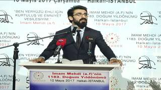 Gambar cover Hz. Mehdi (a.f)'nin D. Yıldönümü Kut. Töreni 2017 Alevi Din Hizmetleri Başkan Vekili Ethem UĞURLU