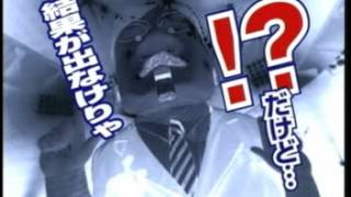 FIFA 2002 - Japanese Commercial