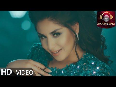 Arezo Nikbin - Geryah OFFICIAL VIDEO