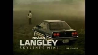 1988 Nissan Langley Ad