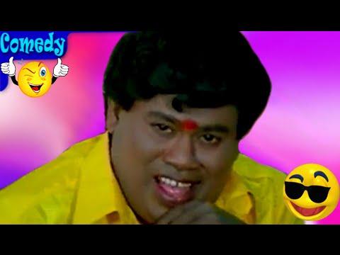 கவுண்டமணி செந்தில் அலாரம் மணி காமெடி   Tamil Comedy Scenes   Senthil Goundamani Comedy