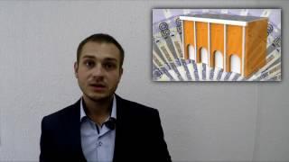 видео Этапы оформления ипотеки: как проходит сделка по ипотеке с нуля