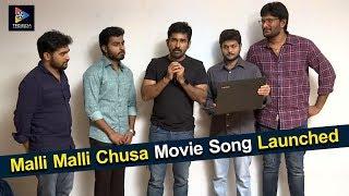 vijay-launches-malli-malli-chusa-al-song-vijay-anthony-telugu-full-screen