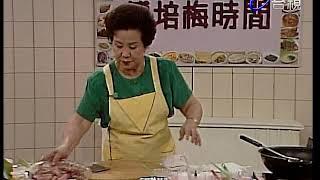 傅培梅時間-燈影牛肉.沙茶牛仔骨