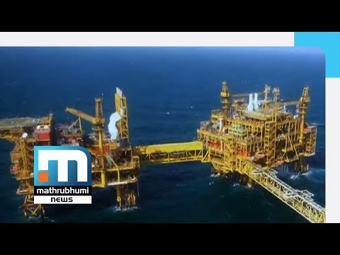 Natural Gas Reserves; Private Companies To Be Given Charge| Mathrubhumi News Mp3