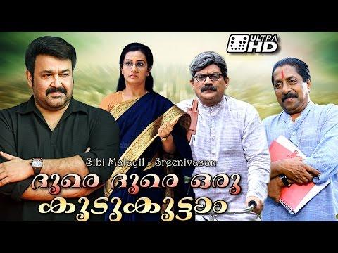 Doore Doore Oru Koodu Koottam malayalam full movie   Mohanlal Jagathy movie   malayalam comedy movie