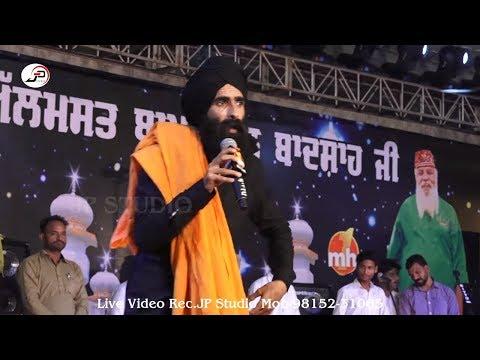 Rang by Kanwar Grewal   Mela Bapu Lal Badshah Ji 2017   J.P. Studio   Punjabi Sufiana
