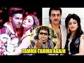 So Cute Alia Bhatt Shares Video Of Bappi Lahiri Singing Tamma Tamma Again mp3