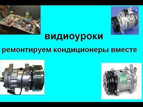 компрессор прямого привода