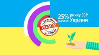 AGROTORG.IN.UA - інтернет магазин агрохімії та листових підкормок