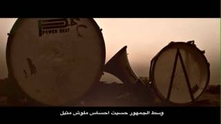 ULTRAS AHLAWY 2013 Fantastic Song !