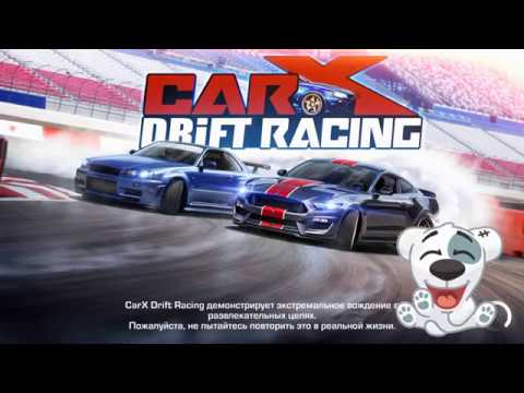 Как скачать CarX Drift Racing и 1000 ПОДПИСЧИКОВ НА КАНАЛЕ!!!